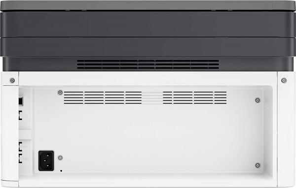 HP Laser MFP 135W - 3
